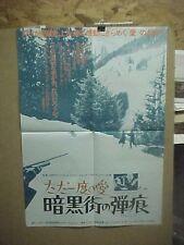 YOU ONLY LIVE ONCE, Japan poster (Fritz Lang, Henry Fonda, Sylvia Sidney)