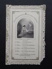 CANIVET à système LETAILLE feuillet db n°4 Image Pieuse HOLY CARD 19thC Santino