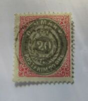 1875-76  Denmark SC #31  used stamp