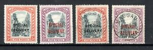 Bahamas 1917, 1918 5d Queen's Staircase, Nassau SPECIAL DELIVERY opt MH FU CDS