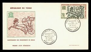 DR WHO 1964 CHAD FDC UNESCO NUBIA MONUMENTS CACHET COMBO SEMI POST  g18380