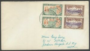 Cook Islands 1949 1/2d & 1d pair on 1952 cover MANGAIA to USA
