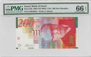 ISRAEL 2002 , 200 NEW SHEQALIM  #P-62b , - GEM UNC , PMG 66 EPQ