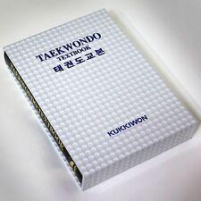 New Taekwondo Textbook Kukkiwon Bilingual (Korean/English) Printed in 2014