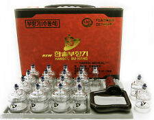 Hansol Medical 19 Cups Acupuncture Massage Hijama Dry Cupping Acupressure NH-1