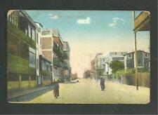 POST CARD IMBRAIM STREET PORT SAID EGYPT PRE 1920 UNUSED