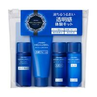 From JAPAN Shiseido AQUALABEL White up set Trial Set / free shipping