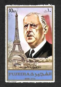 Fujeira 1972 Charles de Gaulle giant-size airmail stamp (SW 970) used