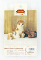 Hamanaka H441-268 Felt Wool Mascot Brown Tabby Cat Kit