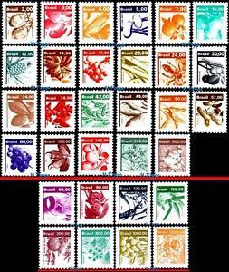 1658~1941 BRAZIL 1980 1981 1982 1983 1984 1985 ECONOMIC RESOURCES, PLANTS, MNH