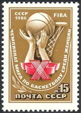 Russia 1986 Women's Basketball Championships/Sports/Games 1v (n18211)