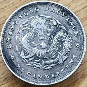 China Kwang-Tung Province 7.2 Candareens No Date (1890-1908) Silver Coin