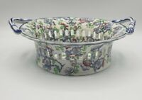 Copeland Late Spode England Antique Reticulated Floral Handled Basket