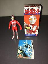 """1991 ULTRAMAN HERO - BANDAI 4.25"""" ACTION FIGURE PREMIUM OMAKE - JAPAN BOX!"""