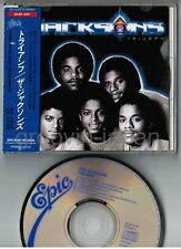 MICHAEL JACKSON-JACKSONS Triumph JAPAN CD 25.8P-5141 w/OBI+Moonwalker Ad 1988