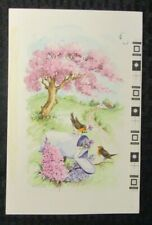 """EASTER Birds with Flowers at Mailbox 5.5x8.5"""" Greeting Card Art #2604"""