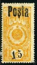 Tannu Tuva/Touva. Sc. 41. MLHOG.