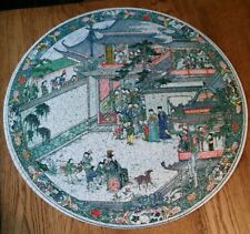 1969 Springbok A COURT RECEPTION Round Puzzle NM-MT 500 Pieces VINTAGE Chinese