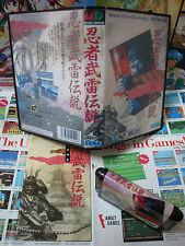 Megadrive MD:Ninja Burai Densetsu [TOP SEGA / 1ERE EDITION] COMPLET - Jap