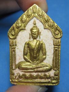 0310-THAI AMULET KHUN PAEN PHA PA 46 LP SAKORN WAT NONG KRUB CLAY PINK GOLD REAL