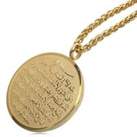 Allah Ayatul Kursi Stainless Steel Metal Pendant Necklace Islam Muslim Arabic