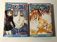 IMADOKI! Nowadays Manga Books Volume 1 & 5 Shojo Yu Watase ENGLISH EEUC