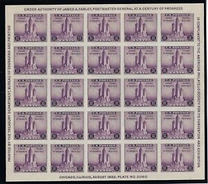 SC #731 1933 CENTURY OF PROGRESS APS SOUVENIR SHEET, With New Showgard Mount