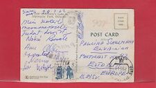 Jean Talon 5c surface rate post card with receiver > ESTONIA 1962, from Canada