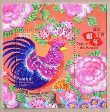 Hong Kong 2017-1 China Lunar New Year of Cock Rooster Silk Mini Sheet 雞