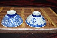 "Two Asian Porcelain Blue and White Floral Design Rice Bowls 4 5/8""x2 1/8"""