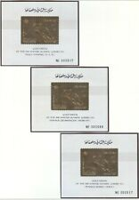 Sharjah Olympic Games 1968 Grenoble 6 Golden Perforated blocks MNH