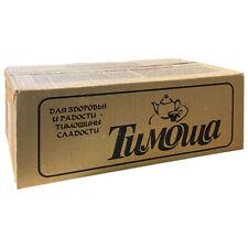 Halva timoscha avec pruneaux 5 kg halwa