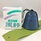 Kotobuki Japanese Wind Chime Furin Cast Iron Yayoi Bell Blue Black Made in Japan