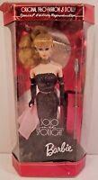 Barbie Solo In The Spotlight Blonde New In Box