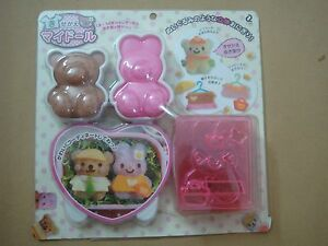 (RA 25) Arnest KAWAII Bento Box Sushi Rice Mold KIT Set