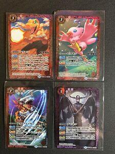 Battle Spirits - Digimon CB03 Rare Lot