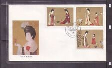 CHINA 1984 T89 Beauties Wearing Flowers , FDC