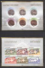 UNITED ARAB EMIRATES UAE 2014, Coins Banknotes, 2 S/Sheet MNH 566