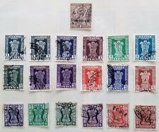 INDIA 1926 - 1967 Set of 19 used SERVICE stamps CV>$22