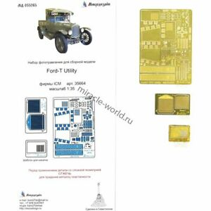 Microdesign 035265 Photoetched for Ford Model T 1917 Utility (ICM 35664) 1/35