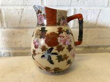 Antique Japanese Imari Porcelain Pitcher with Floral & Bird Decorations