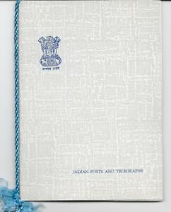 E8404 India 1968  Navy Day, the Nilgiri - FD Booklet