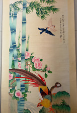 "Excellent Chinese 100% Hand Painting & Scroll ""Phoenix"" By Zhang Daqian 张大千 U308"