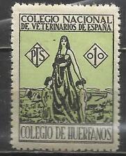 5163-SELLO FISCAL REPUBLICA COLEGIO HUERFANOS VETERINARIOS NUEVO ** 1 PESETA.SPA