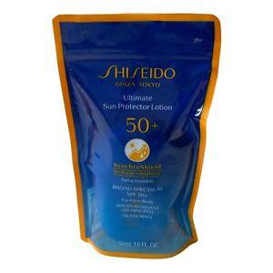Shiseido, Ultimate Sun Protector Lotion 50+ 1.6 Fl Oz. New Sealed