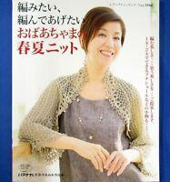 :Wool Addicts #3: knitting pattern book Spring Summer 40 patterns Lang