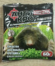 Mole Poison. poison taupe, veleno talpa, now bigger pack 120 gm giftmole.