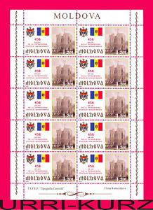 MOLDOVA 2009 Flag Coat Arms Architecture Building President Palace Statehood m-s