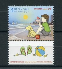 Israel 2016 MNH Seasons in Israel Summer 1v Set Dogs Beaches Stamps
