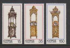 Cyprus - 1978, Christmas set - M/M - SG 515/17